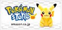 Pokemon Center Store